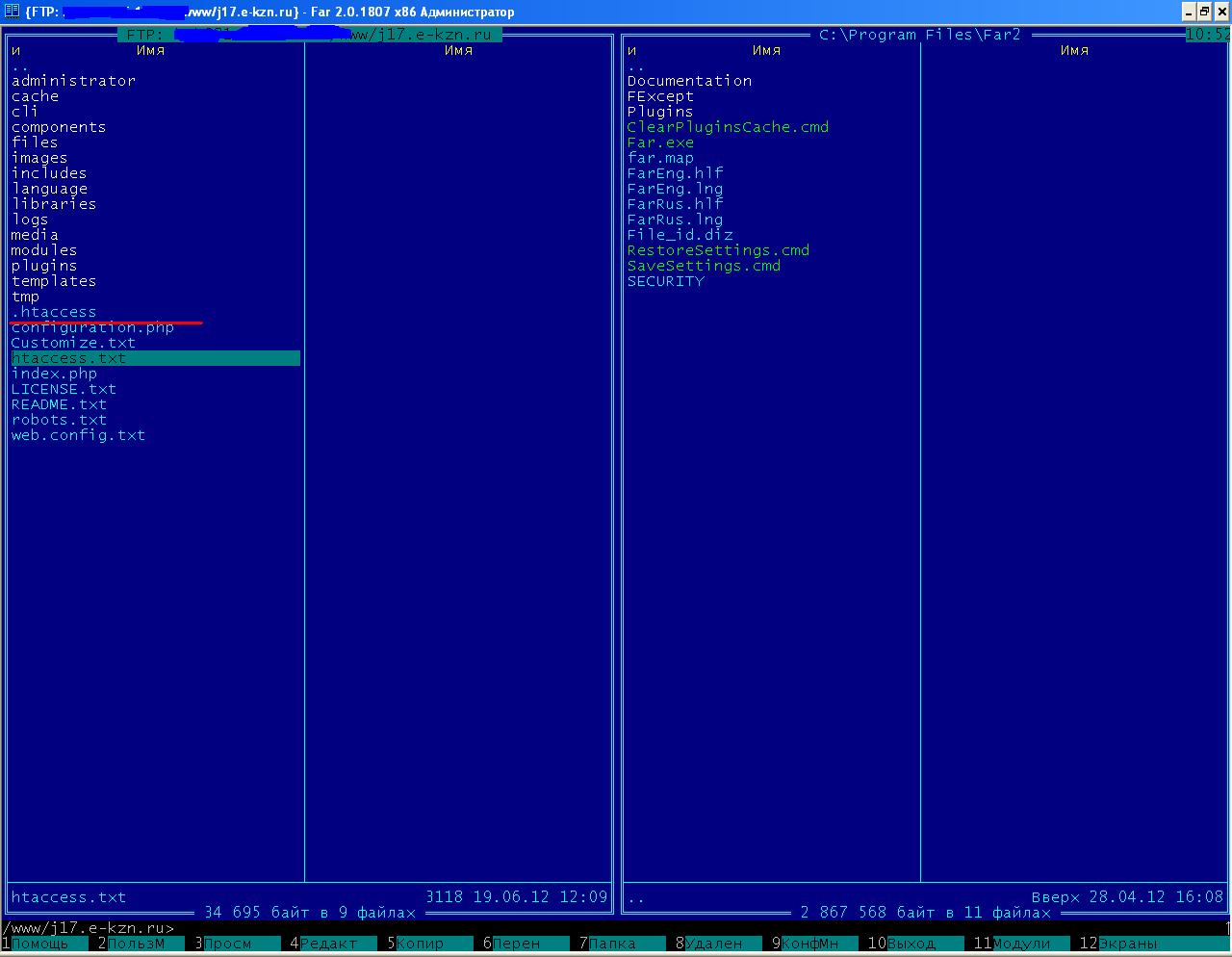 Joomla файл htaccess - e2d
